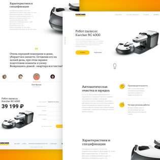 Free Product Landing Page Template PSD