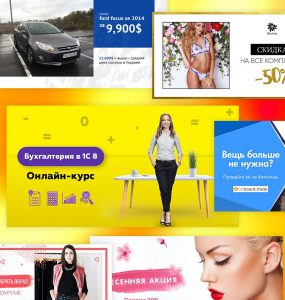 Facebook Ad PSD Templates