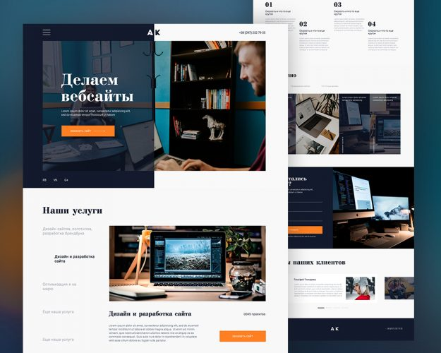 Agency Website PSD Template