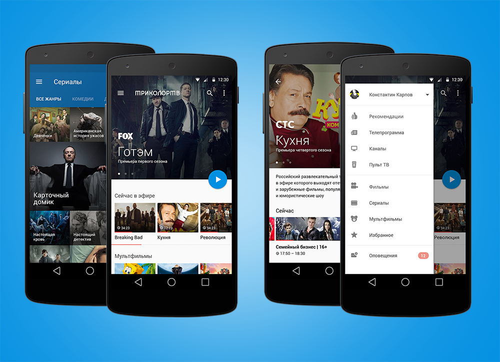 Entertainment guide mobile application psd download for Easy app design