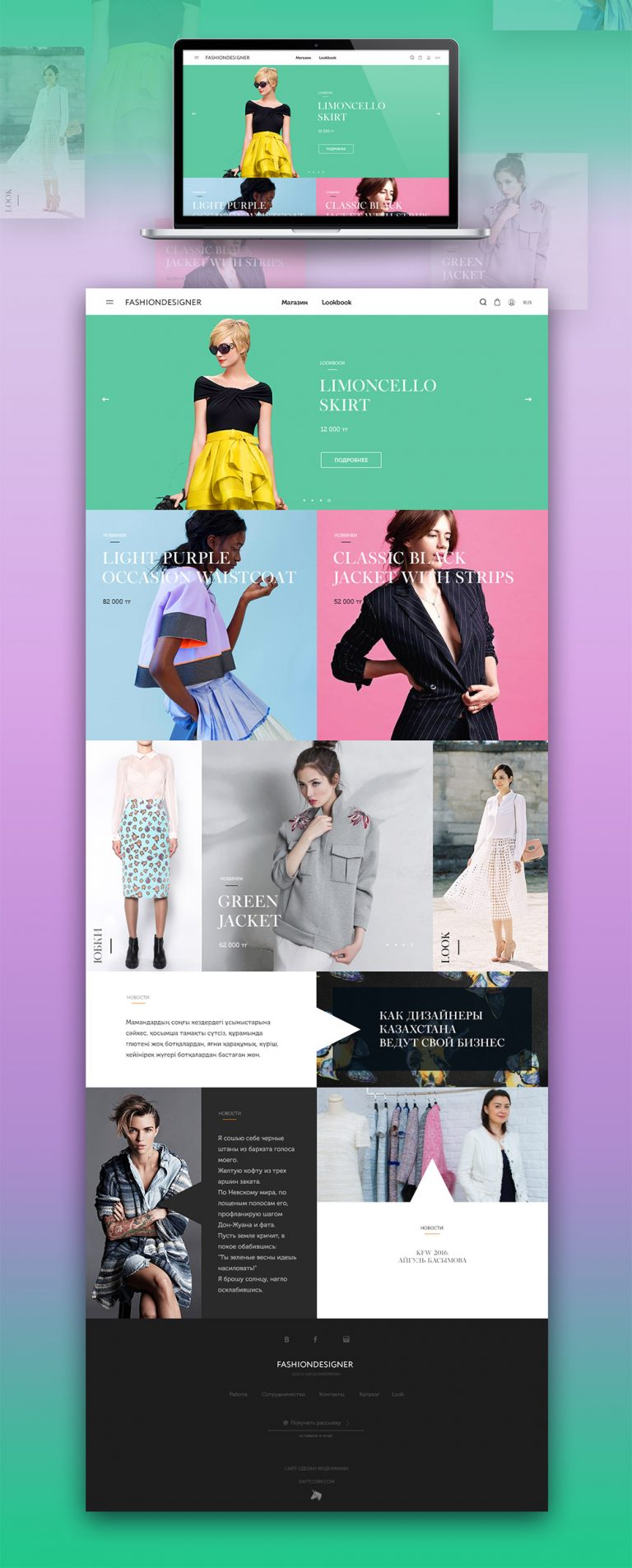fashion store website template free psd download