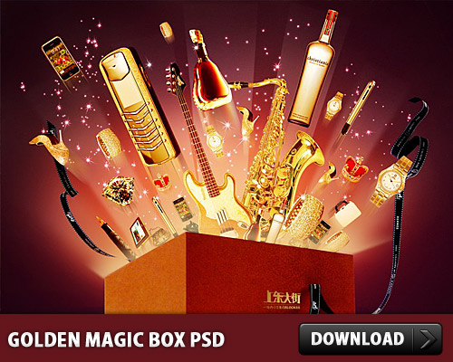Golden Magic Box PSD Watch Time Psd Templates PSD Sources PSD Set psd resources PSD images psd free download psd free PSD file psd download PSD Prize Photo Manipulation Phone Objects Mobile Magic Box Magic Layered PSDs Icon PSD Icon Guitar Graphics Golden Gold Free PSD Free Icons Free Icon download psd download free psd Bundle Box Bottle