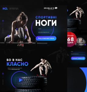 Gym Website Template Free PSD