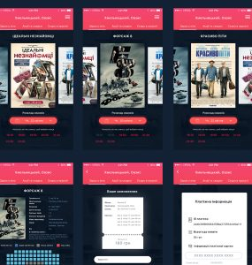 Movie Ticket Booking App Free PSD