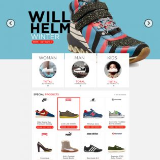 Shoes Ecommerce Website PSD Template