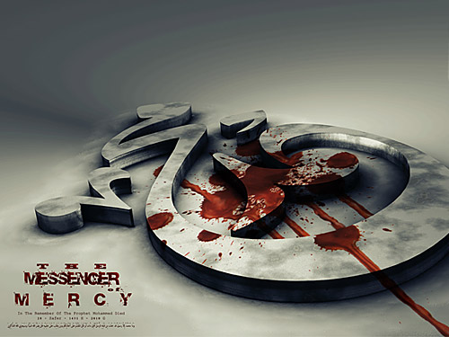 The Messenger Mercy PSD Psd Templates PSD Sources psd resources PSD images psd free download psd free PSD file psd download PSD Photo Manipulation Islamic Grunge Free PSD download psd download free psd Dirty Blood