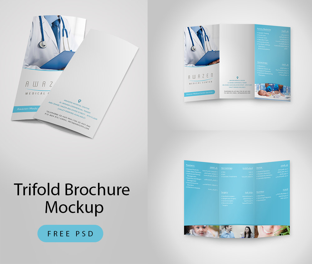 Trifold brochure mockup free psd download download psd for Brochure photoshop template