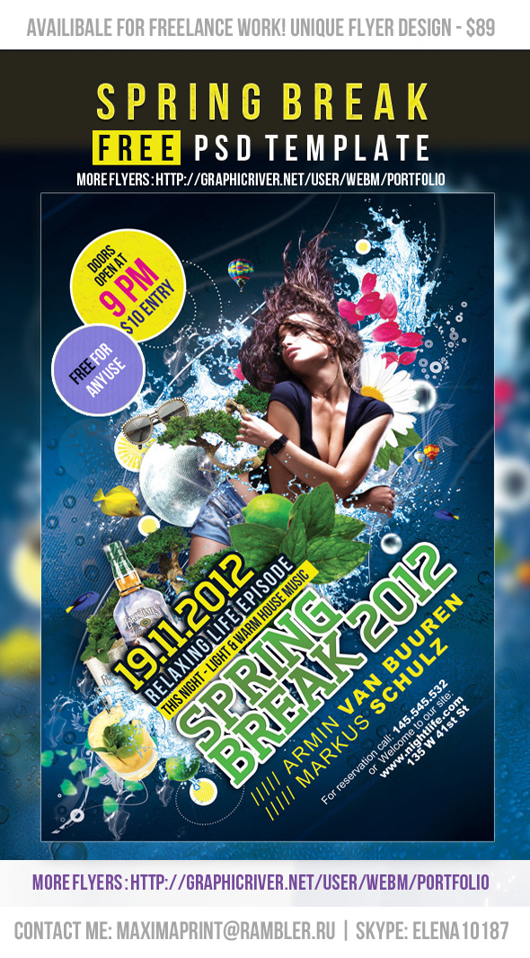 party flyer poster free psd template download download psd