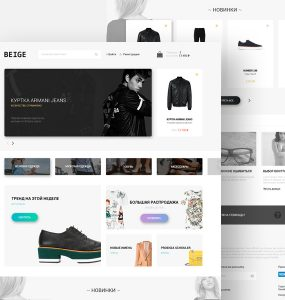 eCommerce Fashion Store Website Template PSD www WP wordpress ecommerce Wordpress Women widgets White Website Template Website Layout Website webpage Web Template web site Web Resources web page Web Layout Web Interface Web Elements Web Design Elements Web Design Web Vintage UX User Login User Interface unique ui set ui kit UI elements UI Typography trend Theme Testimonial Template summer collection Stylish store template Store single product Simple Sign Up Sign In Showcase shopping website template Shopping Website Shopping Cart shopping card Shopping Bag Shopping shopper shopify shop template Shop selling Sell Search sample Sale reviews retail Resources Red Quality Psd Templates PSD template psd store PSD Sources PSD Set psd resources psd kit PSD images psd free download psd free PSD file psd download PSD Professional products product website product detail Product Premium Portfolio portal Pink Photoshop pack os commerce original opencart online store online shopping online shop onepage one page Nike+ new multipurpose website template Multipurpose Modern men Login Listing lifestyle Layout Layered PSDs Layered PSD Kids Items Interface interaction Homepage high quality GUI Set GUI kit GUI grid Graphics Graphical User Interface fullwith full website Fresh freemium Freebies Freebie free website template free ui psd Free Template Free Resources Free PSD Template Free PSD free download Free Form footwear Flat fashionable fashion website fashion template fashion store website fashion store fashion sale fashion brand fashion blog Fashion Elements ecommerce website templates ecommerce website template ecommerce website psd ecommerce website ecommerce template eCommerce ecom e-commerce download psd download free psd Download Discount detailed Design Resources Design Elements Design Customizable Creative collection clothing clothes cloth clean website template Clean category catalogue Cart Card Buy Business brown branding Brand Blogger Autumn agencies Adobe Photoshop accesories