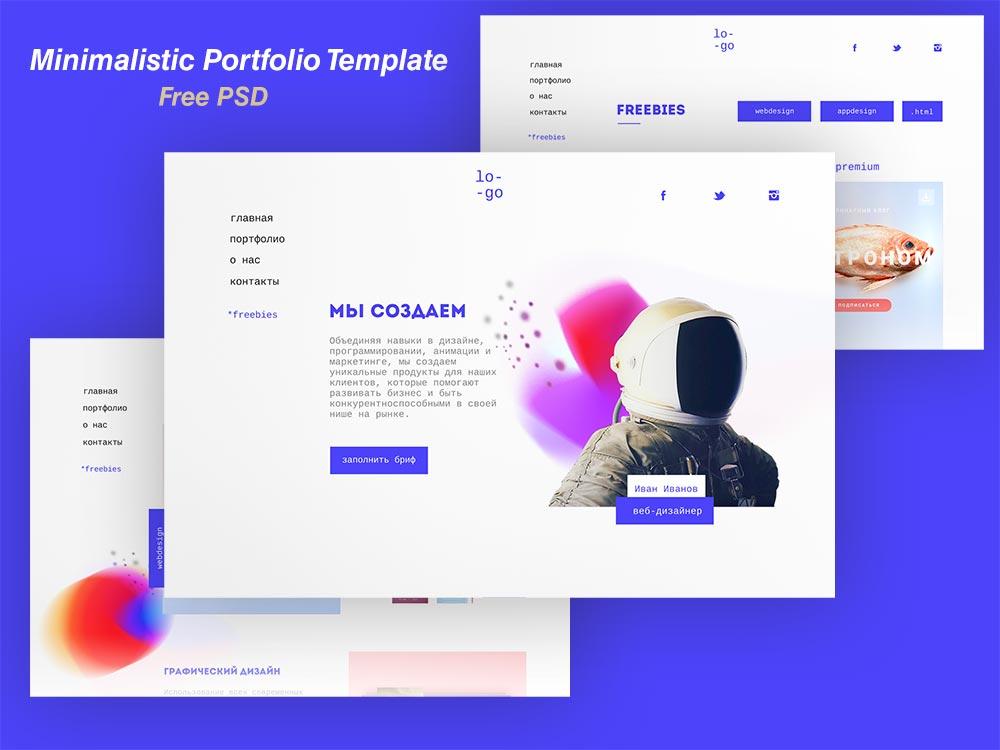 Minimalistic Portfolio Template Free PSD