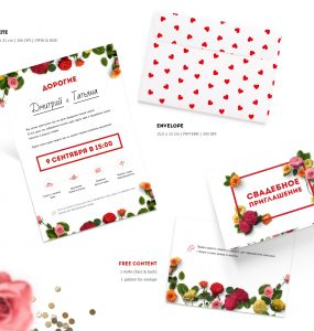 Wedding Invitation Card Template Free PSD wedding invitation Wedding vip Vintage vday Valentines party flyer valentines party valentines night party flyer valentines flyer valentines day poster valentines day party valentines day flyer valentines day bash Valentines Day Valentines valentine's poster valentine poster valentine party valentine flyer valentine facebook Valentine Typography Template Symbol sweet special simple flyer Simple Sign seasonal roses romantic romance Resources Psd Templates PSD Sources psd resources PSD images psd free download psd free psd flyer PSD file psd download PSD Promotion Professional Print template Print Present premium flyer Poster postcard placard Pink Photoshop passion party flyer template party flyer Party occasion Night Club Night Music Modern Minimal Luxury lovers lover love poster love flyer love day Love Layered PSD invite template invite psd invite invitations invitation card template invitation card psd invitation card invitation Hot holy Holiday hearts heart flyer Heart Happy greeting Graphics grahic design glamour girls Gift Freebies Freebie Free Resources free psd flyer Free PSD free invitation free flyer template free flyer psd free download Free flyer template psd flyer template flyer psd flyer inspiration flyer design Flyer flowers feeling february Event elegant downloadflyer download psd download free psd download free flyer download flyer psd Download Flyer download flayers Download dj flyer DJ Disco Design Decoration day Dance cute Creative couple celebrations Celebration Card birthday invitation Birthday Beautiful bash Banner Background art flyer Art announcement Advertising advertisement Advert ads Adobe Photoshop Abstract a4