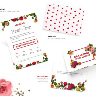 Wedding Invitation Card Template Free PSD