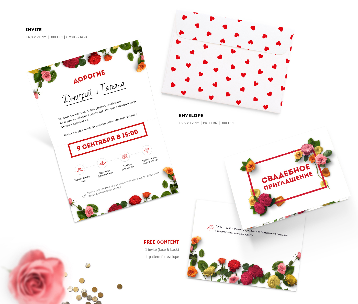 Free Wedding Templates Psd Download: Wedding Invitation Card Template Free PSD