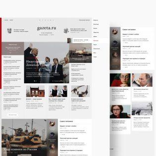 News Portal Website Template PSD